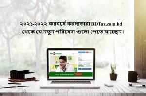 Income Tax bd